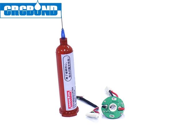 电子元器件UV胶水