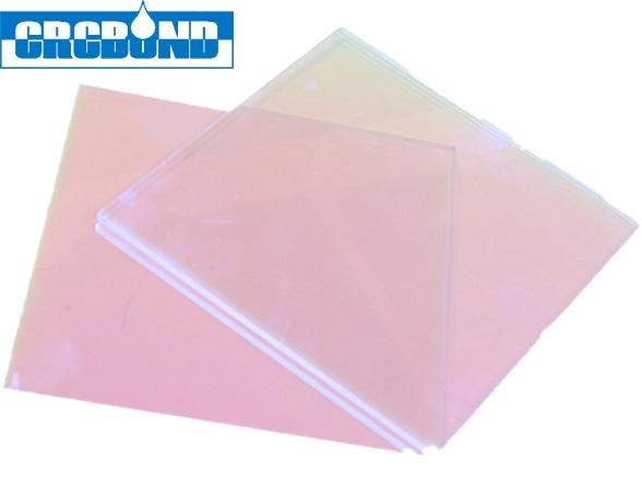 彩色UV胶水