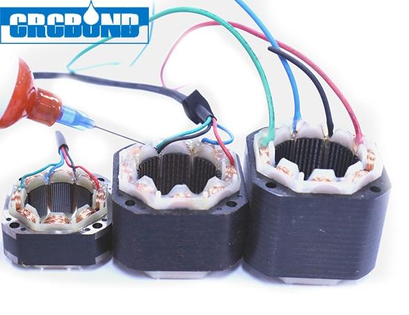 电机线束固定UV胶水