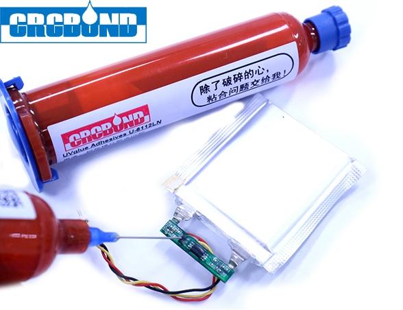电子临时保护UV胶