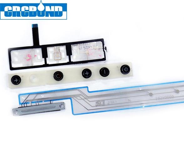 薄膜开关芯片加固UV胶水