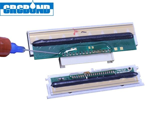 电子元件封口UV胶