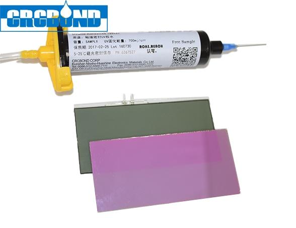 变色UV胶水