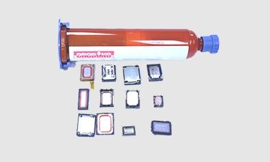 喇叭中心胶UV胶