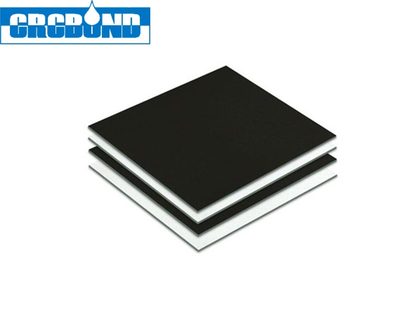 遮蔽保护黑色UV胶水