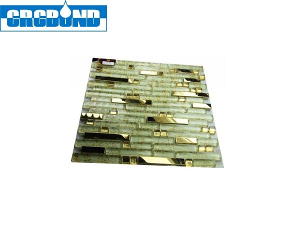 玻璃粘金属UV胶水